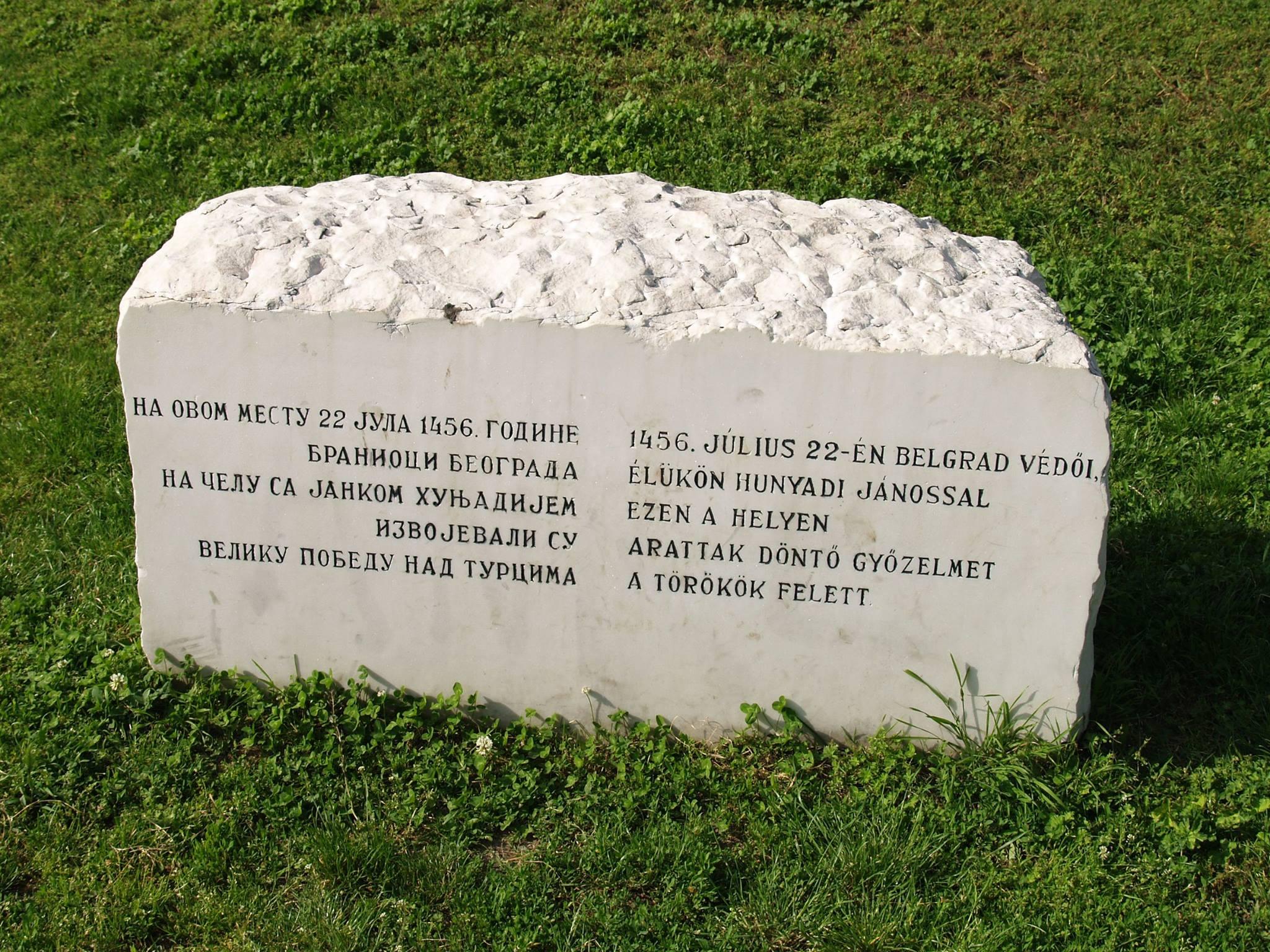 A nándorfehérvári diadal emlékköve
