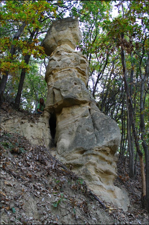 Kővé vált leány Nemti határában